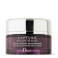 Ночной восстанавливающий крем для лица и шеи Christian Dior Capture Sculpt 10 Nuit