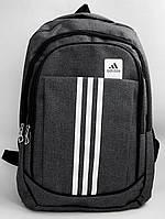 Мужской рюкзак Adidas. Городской рюкзак Адидас.Серый РК2-1
