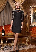 Короткое Вечернее Платье из Замши с Гипюром Черное M-2XL
