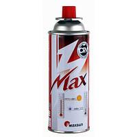 """Газовый баллон для печек и примусов """"Max"""""""
