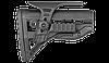 Приклад складной FAB для M4, с амортизатором, регулируемая щека, планка Пикатини