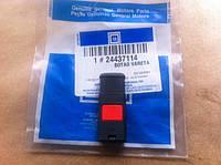 Кнопка фиксатор (штифт, штырь, ручка внутреннего замыкания) открытия, замыкания передней и задней дверей чёрная (антрацитовая) с защёлкой GM 0137356