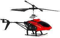 Вертолет на радиоуправлении S32, фото 1
