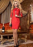 Короткое Вечернее Платье из Замши с Гипюром Красное M-2XL
