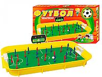 Настольная игра «Футбол»- Чемпион | «ТехноК»