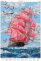Схема для вышивки бисером Корабль