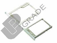 Держатель Sim-карты для Samsung A300H/A500H/A700H, белый, комплект 2 шт.