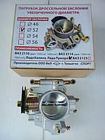 Дроссельная заслонка увеличенного диаметра ВАЗ 2110-2172 (52мм)