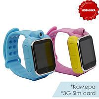 Детские умные часы Q200 (JM08).(3G+GPS+камера 2.0 мП). Подробнее: http://smart-shopping.com.ua/p409306098-detskie-umnye-chasy.html
