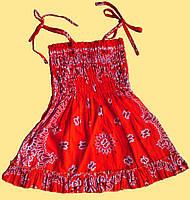 Сарафан летний детский красный, на тонких бретелях, р. 80 см