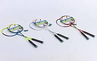 Ракетки для бадминтона (2рак+PVCчехол) Yonex  BD-2705