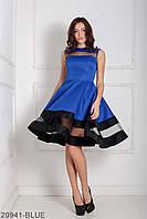 Жіноче плаття Valentine (20941-BLUE)