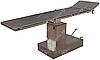 Стол операционный двухсекционный СОУ-2