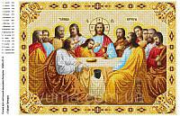 Схема для частичной вышивки бисером Тайная Вечеря Иконы, религия