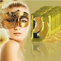 Колагеновая золотая маска-патч  для зоны под глазами