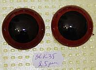 Глазки живые, карие, ЖК 35  d 35  мм.