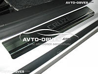 Накладки на пороги Chevrolet Cruze 4D/5D