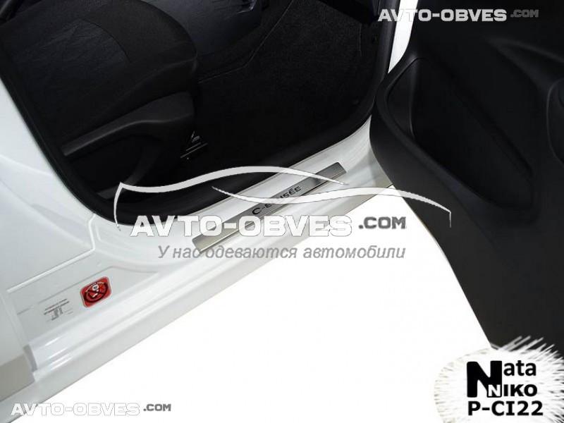 Накладки на пороги Citroen C-Elysee 2012-...