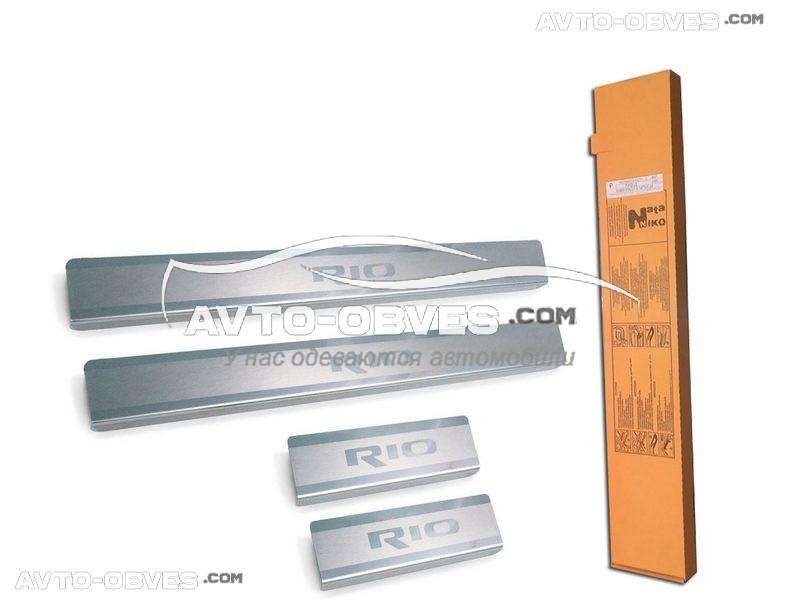 Накладки на пороги KIA Rio II 2005-2011