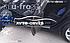 Накладки на пороги Mazda 6 II 2008-2012, фото 3