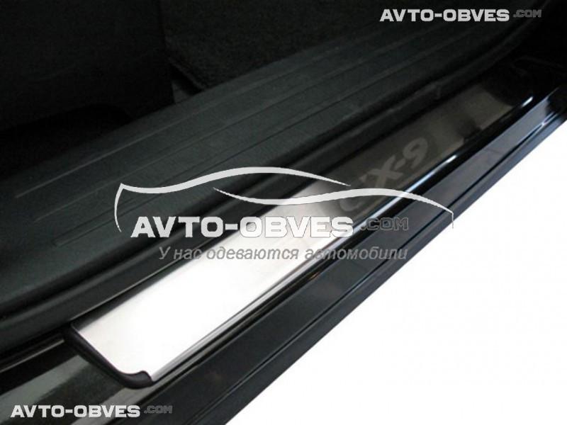 Накладки на внутренние пороги Mazda CX-9
