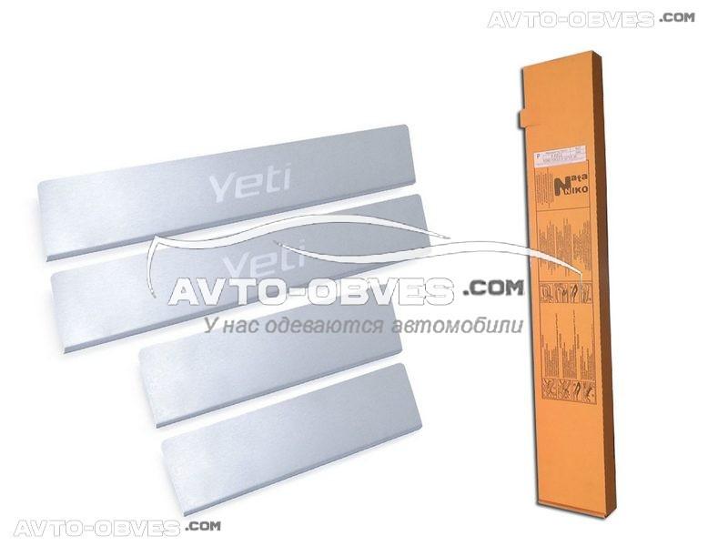 Накладки на пороги Škoda Yeti тип - Стандарт