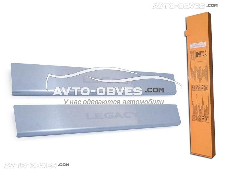 Накладки на внутренние пороги Subaru Legacy V 2009 - 2014 2 шт.