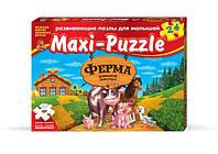 """Пазл """"24 Maxi-Puzzle-ФЕРМА""""( DT 12Asp01 )"""
