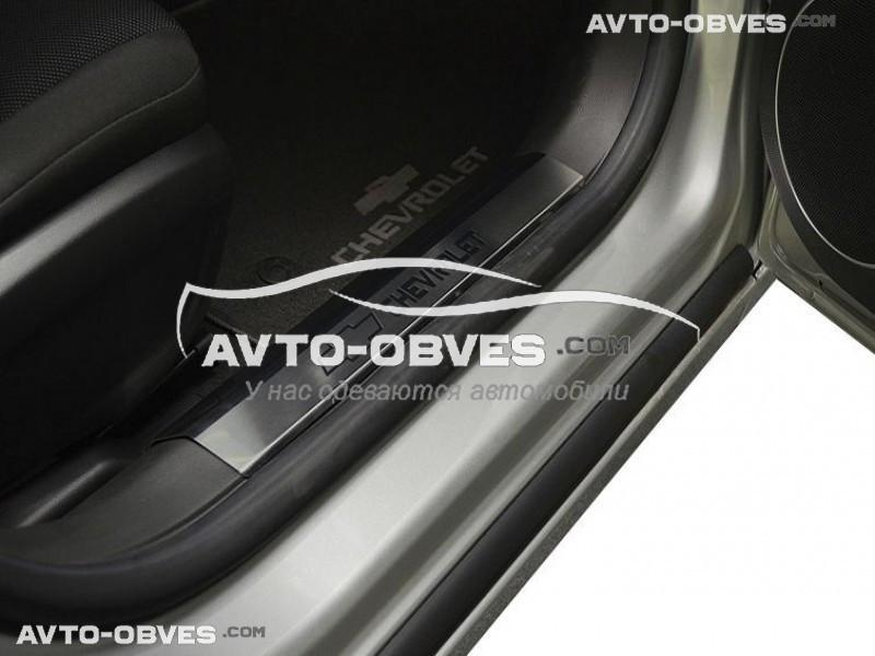 Накладки на внутренние пороги Шевролет Круз 4D, 5D на пластик, передние 2 шт