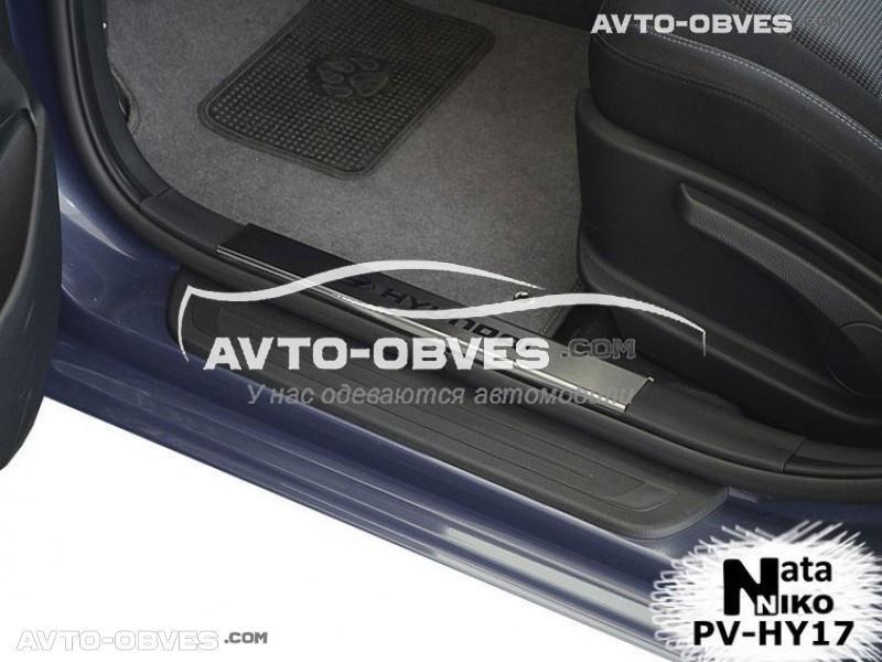 Накладки на внутренние пороги Хюндай I30 II на пластик, передние 2 шт