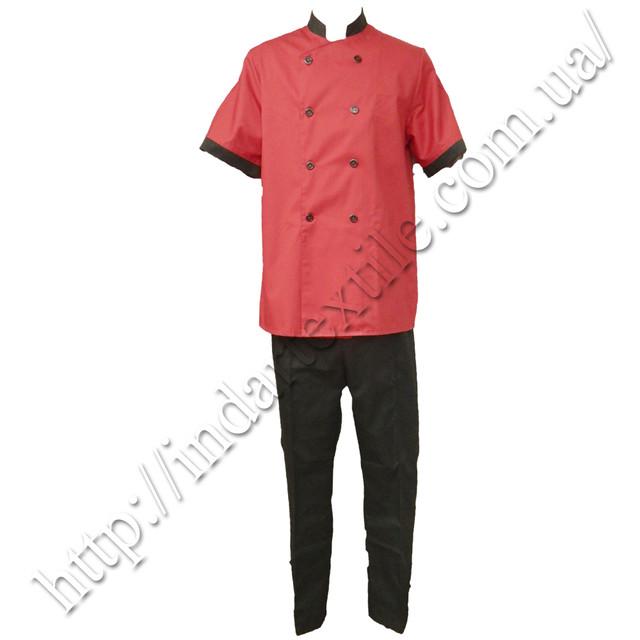 Одяг для кухарів і т. п.