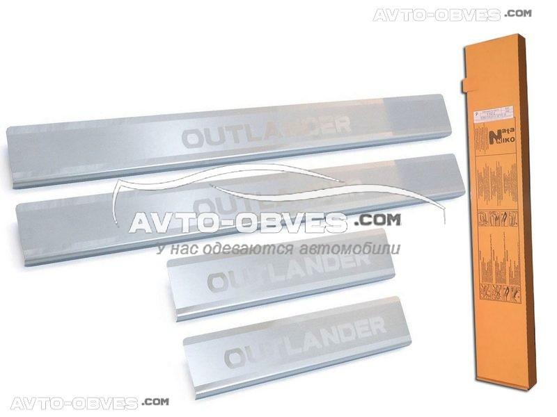 Накладки на внутренние пороги Митсубиши Аутлендер XL 2010-2012