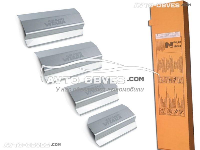 Накладки на внутренние пороги Сузуки Гранд Витара 5D 2005-2011