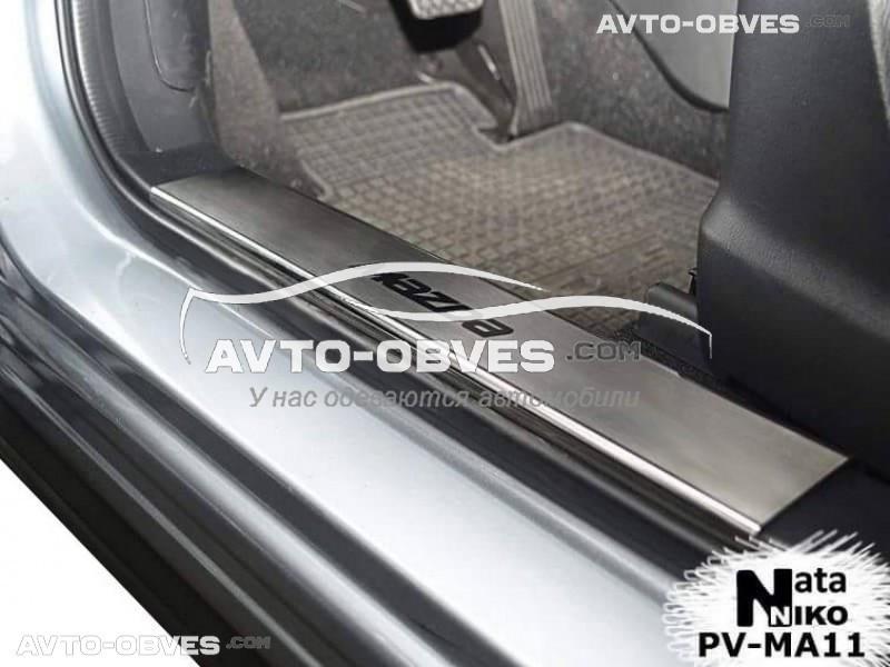 Накладки на внутренние пороги Мазда CX-5 на пластик, передние 2 шт