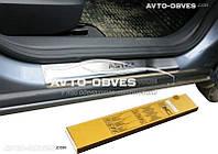 Накладки на внутренние пороги для Opel Astra H 4D / 5D 2004-2009