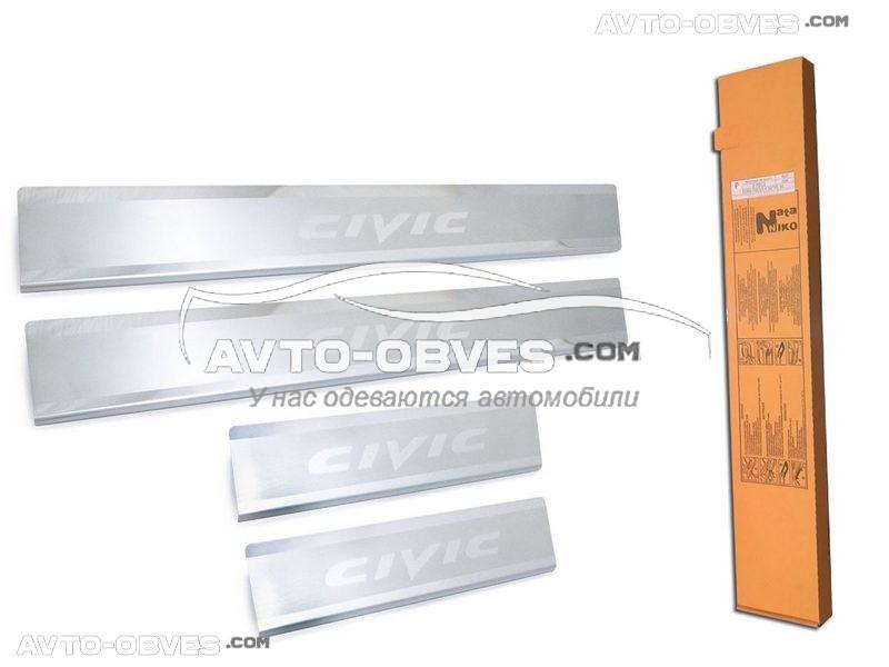 Накладки на внутренние пороги Хонда Сивик 5D 2006-2012