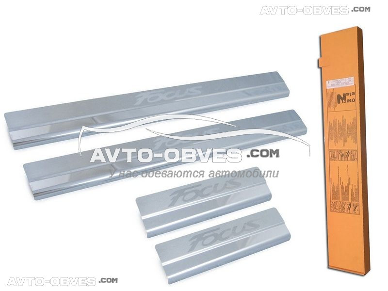 Накладки на внутренние пороги Форд Фокус III тип - Стандарт