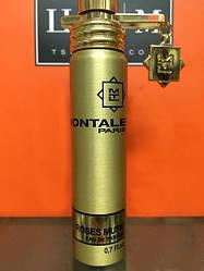 Montale Roses Musk (20мл), Unisex Парфюмированная вода  - Оригинал!