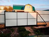 Откатные ворота под заказ (без автоматики)
