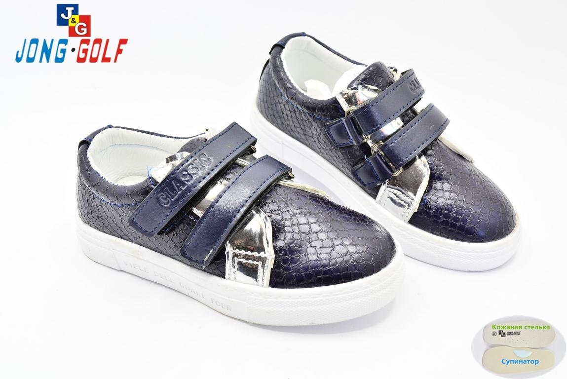 Детские слиперы с 26 по 31 размер. Спортивная обувь оптом  продажа ... 90787c1ba08