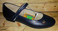Туфли кожаные для девочки размеры 30-32