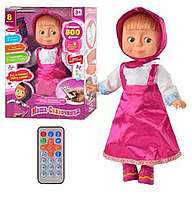 Интерактивная кукла Маша-сказочница с пультом управления., фото 1