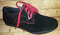 Туфли замшевые для девочек размеры 34-36