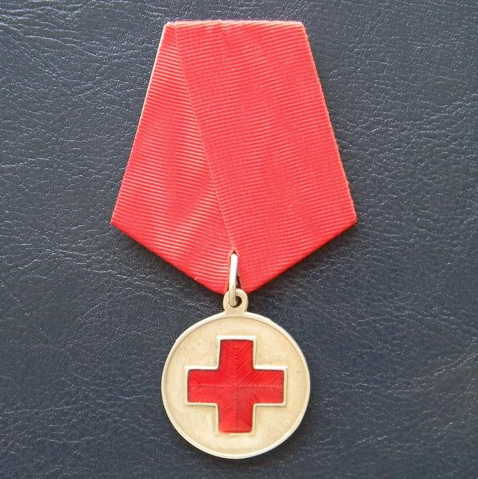 Медаль Красного Креста в память Русско-Японской войны 1904-1905 гг. (25мм)