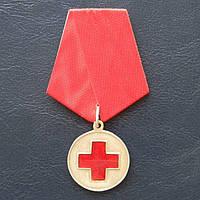 Медаль Красного Креста в память Русско-Японской войны 1904-1905 гг. (25мм), фото 1