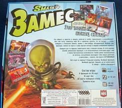 Настольная игра Замес (Smash Up), фото 3