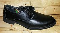 Туфли кожаные для мальчиков размеры 38 и 39