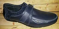 Туфли кожаные для мальчиков размеры 35 и 36
