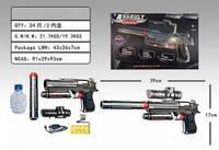 Детский пистолет MP-2
