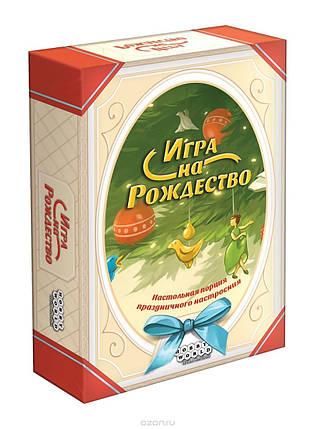 Настольная игра Игра на Рождество, фото 2
